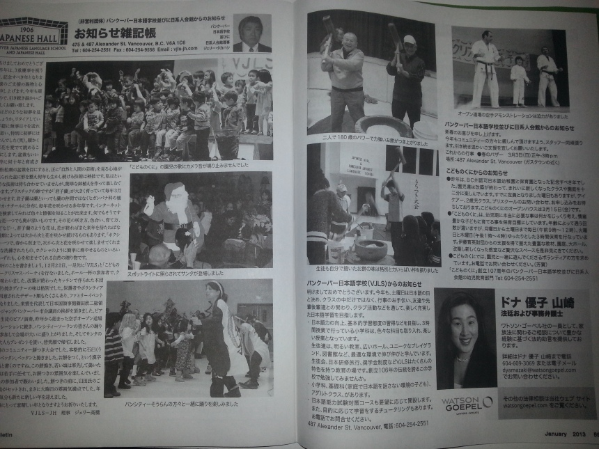 Japanese_Article