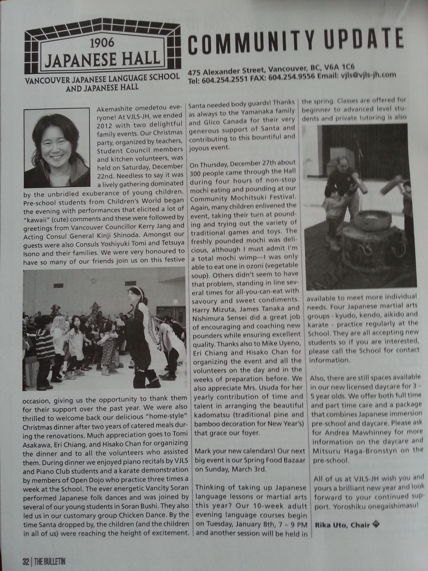 English_Article