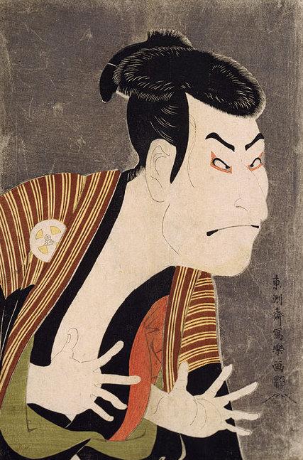 Toshusai