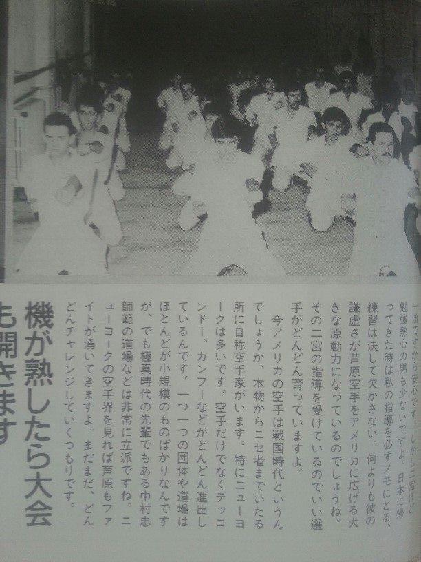 AK_Ro_1986