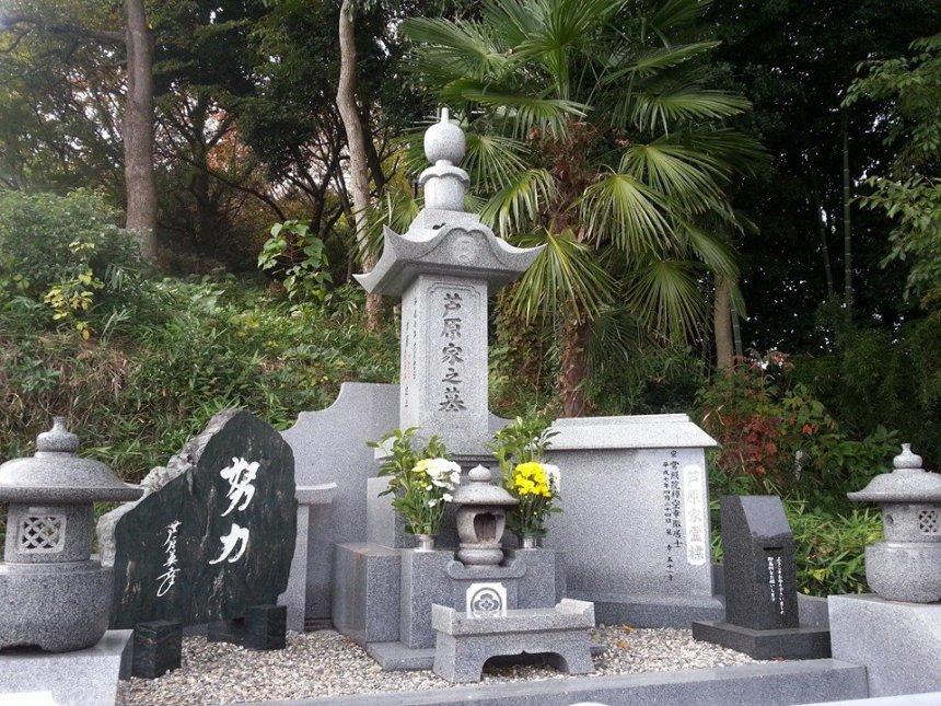 SendaiKancho1