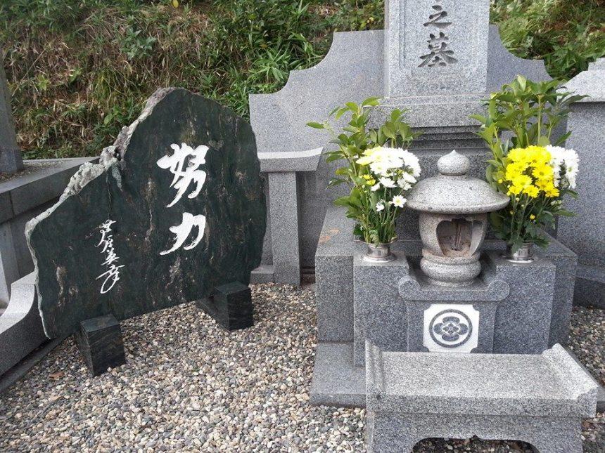 SendaiKancho2